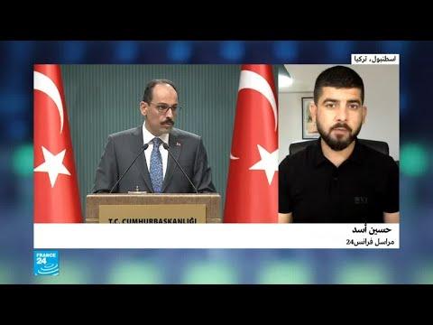 تركيا تضاعف الرسوم الجمركية على سلع أمريكية وسط أجواء من التوتر الشديد  - نشر قبل 1 ساعة