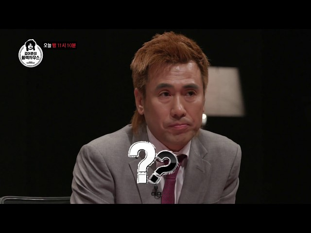 SBS [김어준의 블랙하우스] - 18년 6월 21일(목) 예고 / 'Kim Eo Jun's Blackhouse' Preview