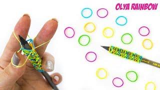 ОПЛЕТКА НА КАРАНДАШ, РУЧКУ из резинок на ПАЛЬЦАХ | How to Make a Pencil Grip