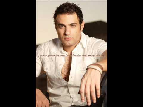 Mohamed Nour - Tslamly 3einik / محمد نور - تسلملى عينيك