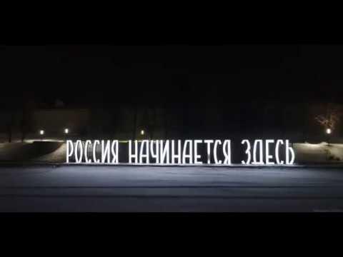 PSKOV WINTER 2018