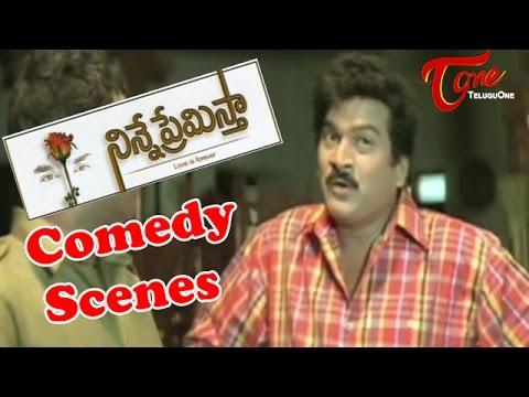 Ninne Premista  Comedy Scenes   Back to Back   Nagarjuna   Srikanth   Soundarya   01