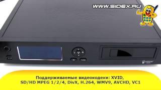 Sidex.ru: Видеообзор HD Media Player Popcorn Hour C-200 (rus)