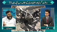 Main aur Maulana 29 June 2017 - Parachinar Incident - Express News