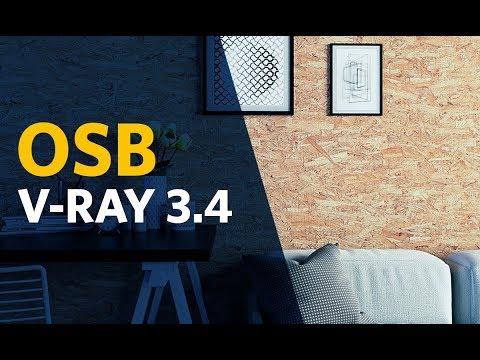 V-Ray 3.4 | OSB + BÔNUS TEXTURAS SEM EMENDAS NO PS | Desafio 60 Materiais em 60 Dias | 42 de 60