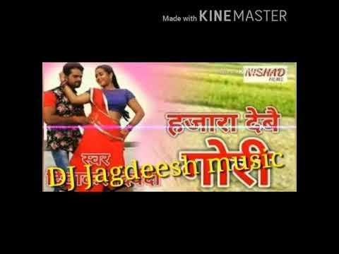 Hajara Debay Gori Dj Mix Song Hard Bass Dj Manish Dj Vikcy Dj Amit Dj Jagatraj