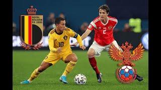 Бельгия Россия прогнозы на футбол, прогноз на сегодня. Ставки на спорт Евро 2021