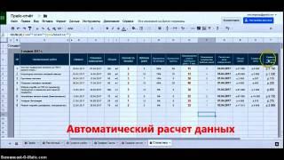 Составление сметы с помощью Excel за 5 минут