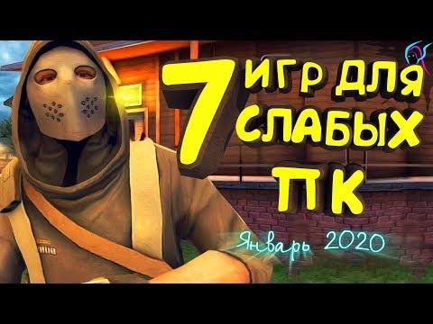 ТОП 7 игр