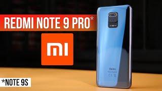 Xiaomi Redmi Note 9 Pro (Note 9S) Обзор