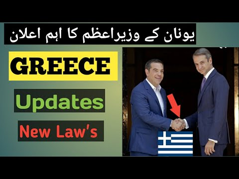 Asylum White Card, Resident Permit in Greece New Updates For Refugees