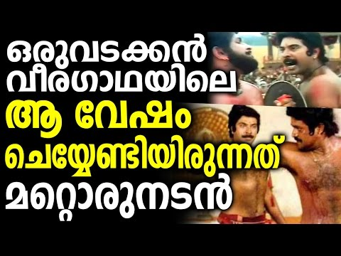 Oru Vadakkan Veeragatha's That Important Role Was Supposed To Be Played By...