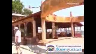 Лучшие курорты мира(видео лучших курортов и пляжей мира от Туристической компании Жемчужина., 2014-01-15T10:45:08.000Z)
