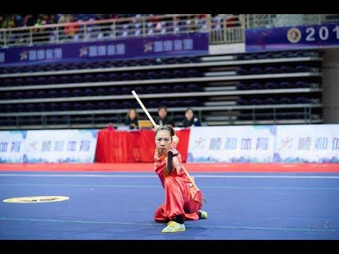 Women's Qiangshu 女子枪术 第1名 安徽队 赖晓晓 9.70分 An Hui Lai Xiao Xiao
