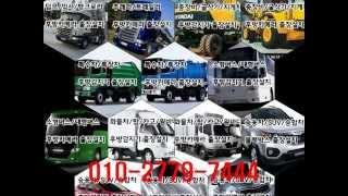 후방카메라 설치비용 010-2779-7444