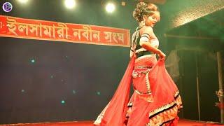 aaja aaja Piya ab to aaja ridam classical dance miss raima