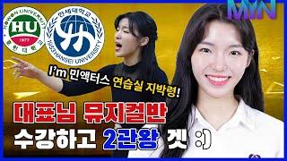 ✨대표님 뮤지컬반 2관왕 합격신화! #한세대학교 #호원…