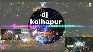 Lagir Zal Ji Dailog  (Aaradhi Mix ) DJ Bablu N DJ Mahesh Sangli .