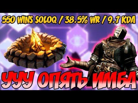 НОВЫЙ ПРЕДМЕТ! КОСТЕР! / 500+ WIN SOLOQ / 38.5% WINRATE / 9.7 KDA / ФОРТНАЙТ КОРОЛЕВСКАЯ БИТВА