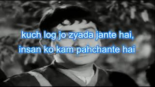 hoto pe sachai rehti hai karaoke with lyrics