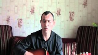Песня с Гошей