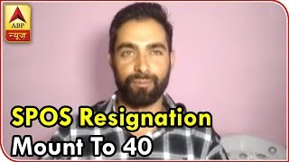 TOP 50: Number of resignations by SPOs mount to 40