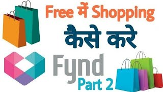 How to free shopping in fynd cash app | money transfer fynd cash to paytm in hindi | Ninja Techs