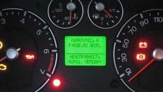 Проблемы с РКПП Ford Fusion (Durashift)(, 2017-03-04T08:07:55.000Z)