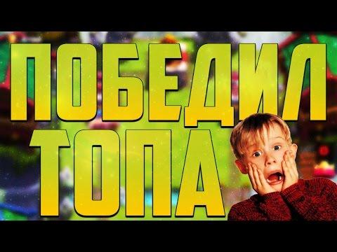 ОБЫГРАЛ ТОП 1 ИГРОКА МИРА В КЛЕШ РОЯЛЬ / CLASH ROYALE !