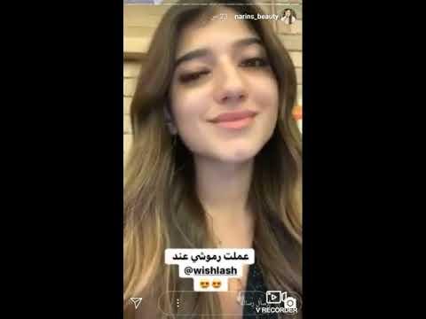 Narin Beauty نارين في مقابلة مع صباح الخير في قناة العربية حصري لايفوتك Youtube