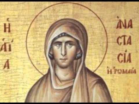 Αγία Αναστασία η  Ρωμαία, η Οσιομάρτυς