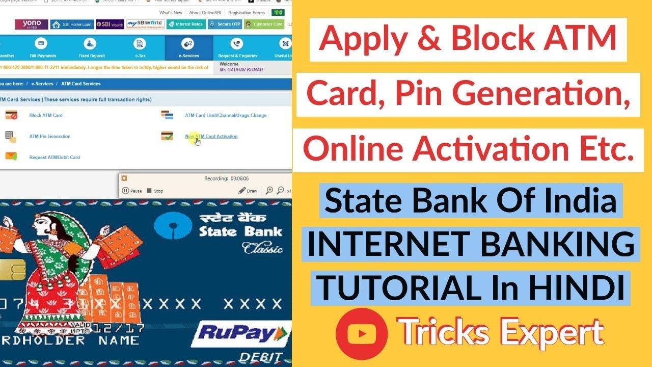 sbi bank atm card apply