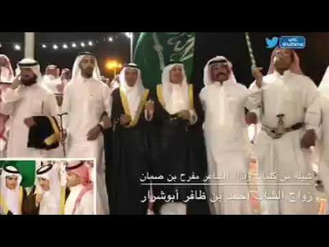 زواج الشاب أحمد ظافر أبو شرار الشهري 4