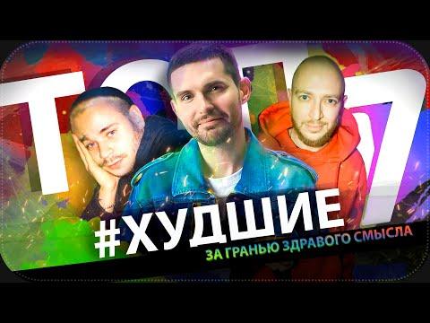 ДЭЛБИКИ 17 независимого | Noize MC, RAM, Егор Крид