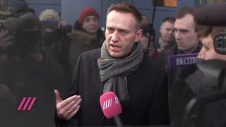 «Они взбесили поколение. Они обречены». Алексей Навальный о логике власти в «московском деле».