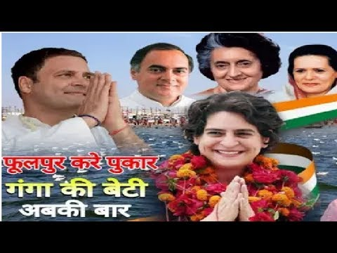 Priyanka Gandhi reaches Lucknow to hold meeting with party workers; Lok Sabha Election 2019