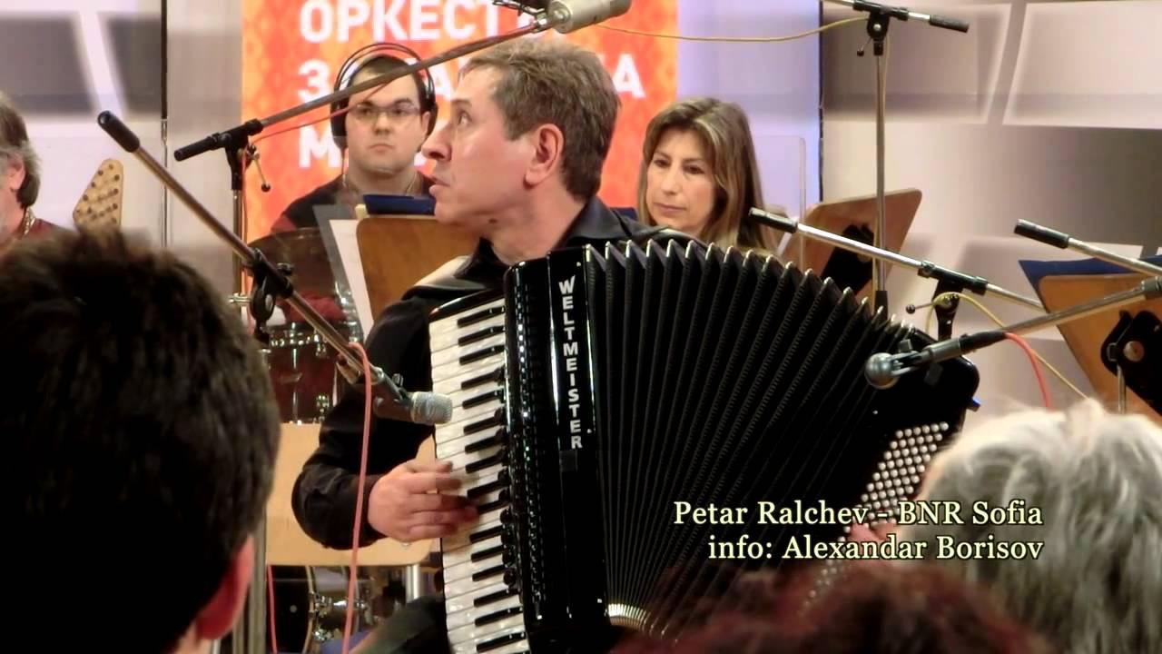 Petar Ralchev Tatkovo Horo - YouTube