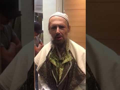 הרב דב קוק - קריאת שמע בכל לילה לכל יהודי