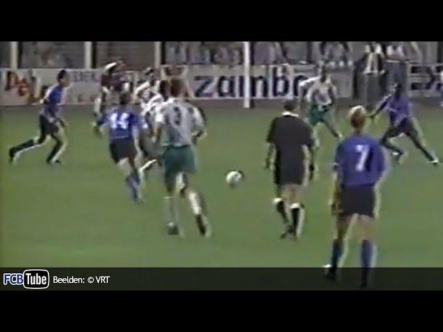 1991-1992 - Beker Van België - 01. 32ste Finale - Dessel Sport - Club Brugge 0-2