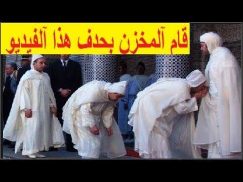Maroc عاجل ...آلمخابرات قامت بحدف هذا آلفيديو من آليوتوب و ما هو آلسبب ؟