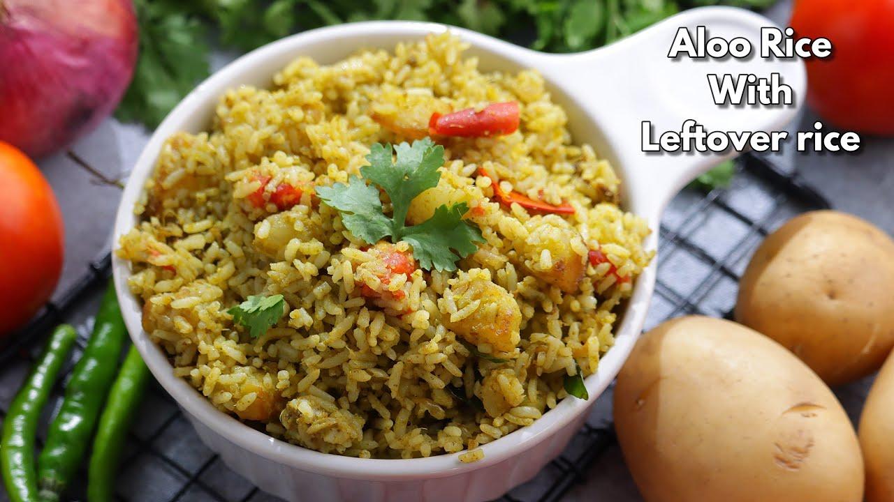 మిగిలిపోయిన అన్నంతో గొప్ప రెసిపీ ఆలూ రైస్ Easy Aloo rice with Leftover rice in Telugu @Vismai Food