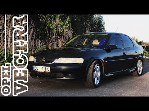 Обзор Opel Vectra B 1.8 #ЕвроЖопель