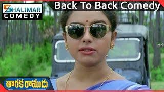 Taraka Ramudu Movie || Back To Back Comedy Part -01   || Srikanth, Soundarya || Shalimarcomedy