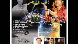 ali mohammed taji & saqib ali taji qawwal live in uk Yeh Hey Makhida