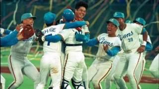 """歴史あるプロ野球の中で、もっとも強かったチームは? と聞くと巨人のV9時代と答える方は多いかもしれませんが、 西武ライオンズの""""黄金時..."""