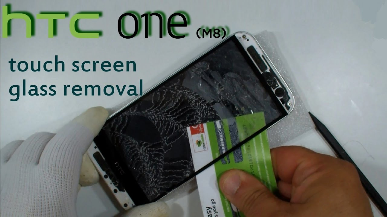 How to remove the touchscreen