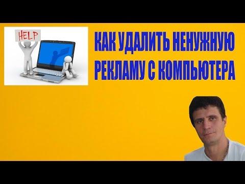 Видео Казино вулкан реклама в браузере