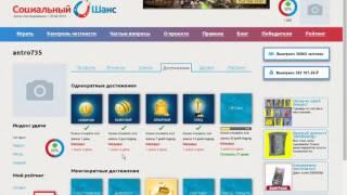 видео Бесплатная онлайн лотерея с выводом