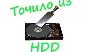 Что можно сделать из старого жесткого диска. Поющий диск. Точило из HDD(Сделал из старого HDD отличное точило для заточки мелких и бытовых предметов, отличное приспособление в..., 2015-11-12T21:46:58.000Z)