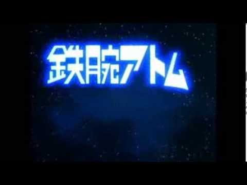 原作からエピソード内容もアレンジされ、善と悪の明確な対立をシリーズとして9本挿入した新たなアトムの物語 詳しくはこちら⇒http://tezukaosamu.n...